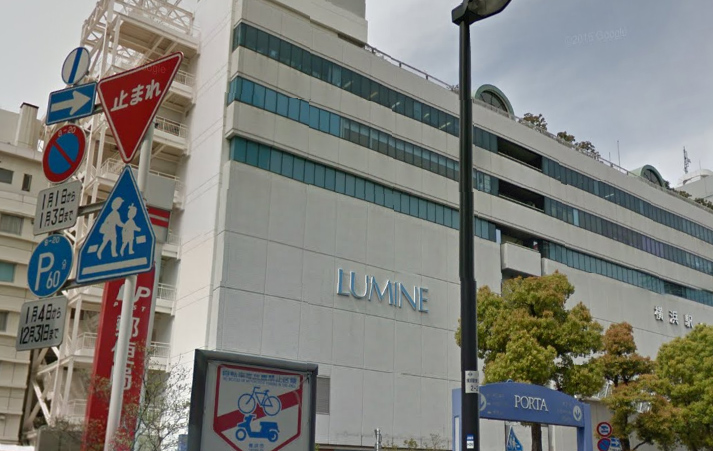 ルルドの部屋があった横浜ルミネ