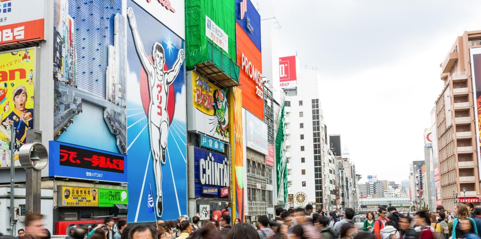大阪でランチの後占いへ Photo By ぱくたそ
