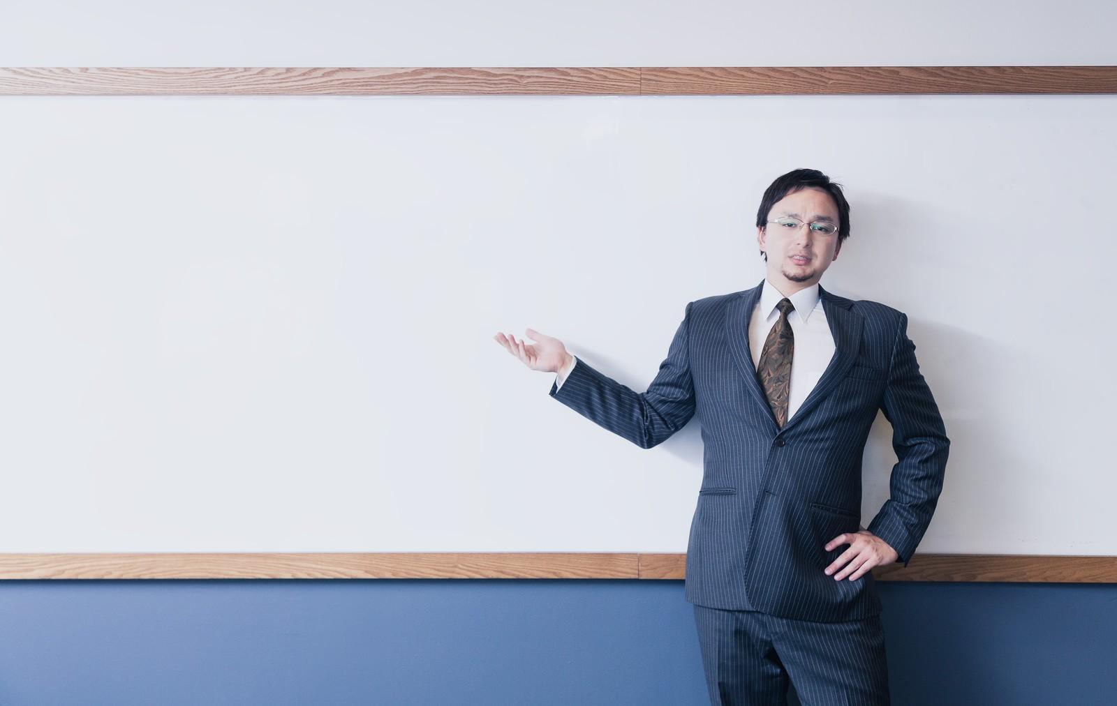 個人投資家養成スクールを開校したものの・・ Photo By ぱくたそ