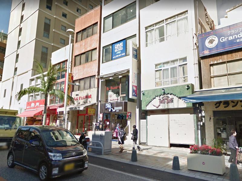 沖縄の父が鑑定を行っている喫茶サンフランシスコ